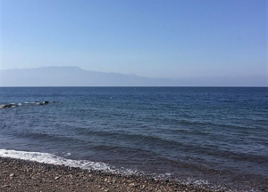 Gulf of Tadjoura - Khor Ambado and the Gulf Of Tadjoura