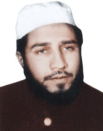 Alhaj Moulana Ghousavi Shah - Image: Photo of moulana ghousavi shah dated 4th november 2010