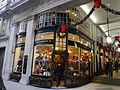 Piccadilly Arcade, December 2015 09.jpg