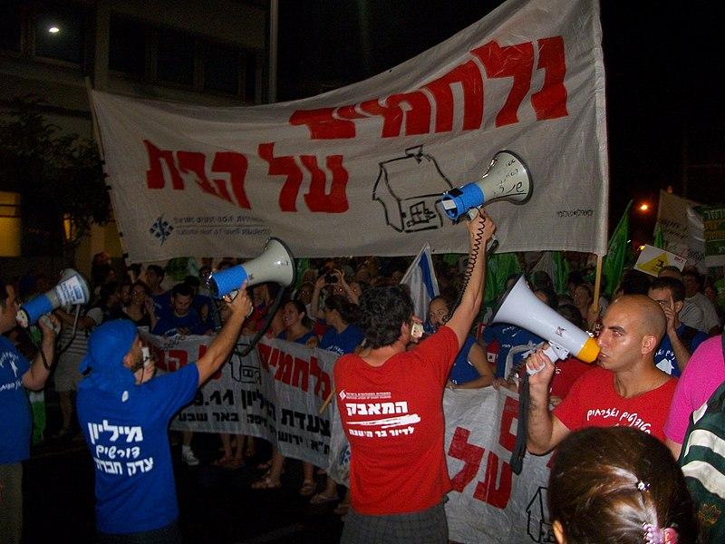 מחאה חברתית בתל אביב