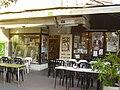 PikiWiki Israel 15625 Caffe Tamar in Tel Aviv.JPG