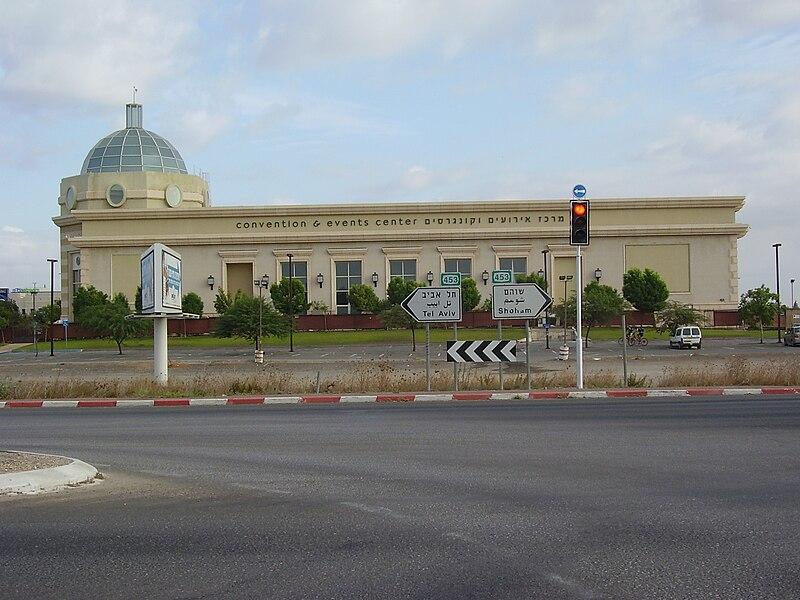 """מרכז ארועים וקונגרסים """"אווניו"""""""