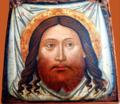 Pitzamanos Holy Towel.png