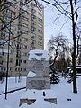 Place of National Memory at 92 Wolska Street in Warsaw - 02.jpg