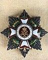 Plaque Ordre de Saint Charles Monaco AEACollections.jpg