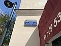 Plaque Place 19 Mars 1962 - Romainville (FR93) - 2021-04-24 - 2.jpg