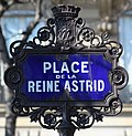 Plaque place Reine Astrid Paris 3.jpg