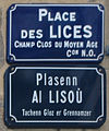 Plasenn al Lisoù Rennes.jpg