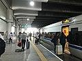 Platform of Shenzhen Station 3.jpg