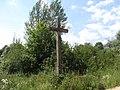 Pociūnai 30281, Lithuania - panoramio.jpg
