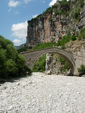 Image illustrative de l'article Parc national de Vikos-Aoos
