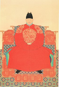 Portrait of King Taejo of Joseon.jpg