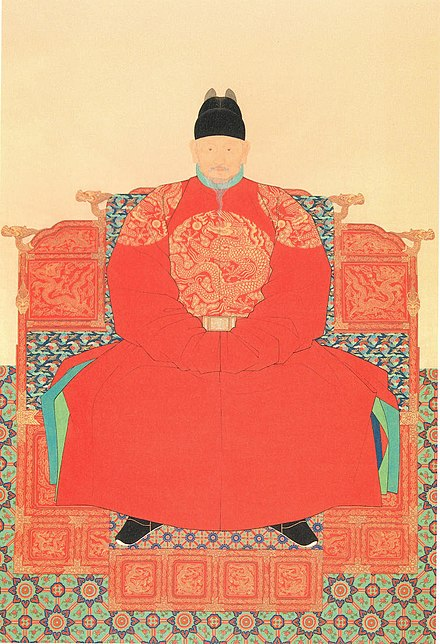 King Taejo's portrait Portrait of King Taejo of Joseon.jpg
