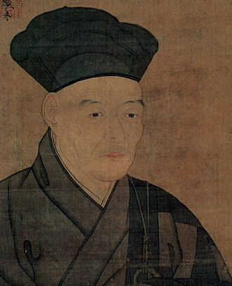 Sesshū Tōyō - A 16th-century copy of Sesshū's 1491 self-portrait
