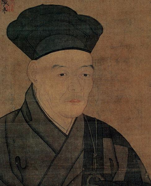 File:Portrait of Sesshu.jpg