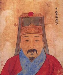 Portrait of Xu Da by Gu Jianlong.jpg