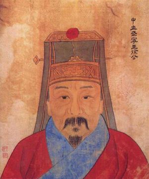 Xu Da - Portrait of Xu Da by Gu Jianlong