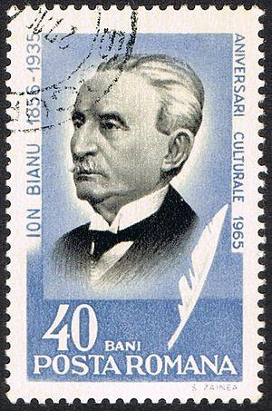Ioan Bianu - Image: Posta Romana stamp Ion Bianu 2396