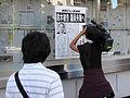 Posted Doushin news flash of Japanese Dietman.jpg