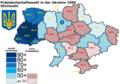 Präsidentschaftswahl in der Ukraine 1999 Stichwal.png