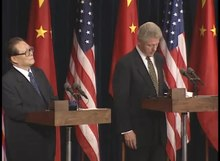 Datei:Pres. Clinton & Pres. Zemin at Joint Press Conference (1997).webm