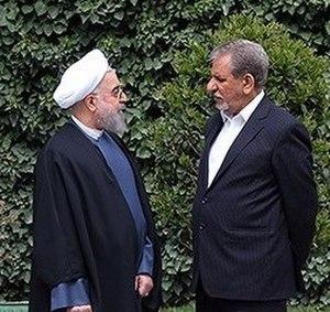 Eshaq Jahangiri - President Rouhani and Jahangiri in Saadabad Palace