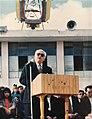 Prof.Mario Navas Jiménez.jpg