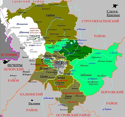 Pskov rajon 2010.jpg