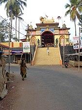 Chengannur - Puliyoor Gopuram