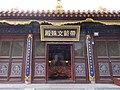 Pusading Monastery 菩薩頂 - panoramio - lienyuan lee.jpg