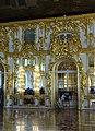 Pushkin Catherine Palace interior 09.jpg