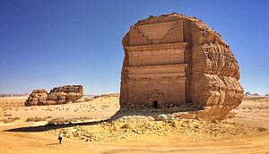Mada'in Saleh - Qasr al Farid, biggest tomb in Archeological site Mada'in Saleh