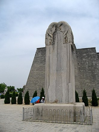 Zhou dynasty (690–705) - The Unwritten Monument, erected by Wu Zetian without the usual inscribing of text, due to her view that what she had to express was too sublime to be expressed in words. Located in the Qianling Mausoleum.