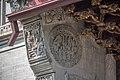 Qin's Ancestral Temple, 2019-04-07 09.jpg