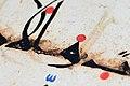 Quran Kufic script-closeup.jpg
