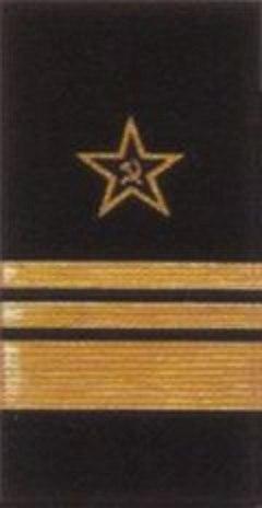 RAF N F7ViceAdmiral 1943