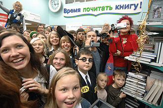 Harry Potter - The Russian translation of The Deathly Hallows goes on sale in Moscow, 2007