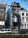 foto van Herenhuis met bijbehorende stoeppalen