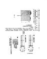 ROC1989-12-15道路交通標誌標線號誌設置規則4.pdf