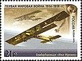 RUSMARKA-1998.jpg
