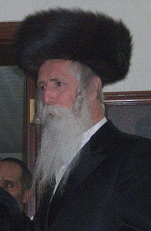 Yitzchak Dovid Grossman - Rabbi Yitzchak Dovid Grossman in 2008