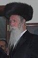 Rabbi Yitzchak Dovid Grossman in 2008.jpg