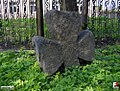 Rakoszyce, Krzyż pokutny - Rakoszyce - fotopolska.eu (111137).jpg