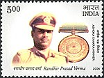 Randhir Prasad Verma 2004 stamp of India.jpg
