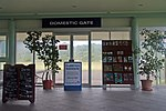 Rarotonga Airport Domestic Gate.jpg