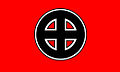 Ratnik flag.jpg