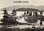 Razglednica Cerkniškega jezera 1930 (3).jpg