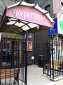 Repertorio Espanol Theatre New York City 2.jpg