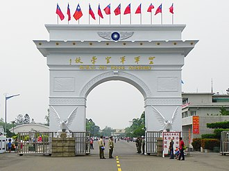 Front gate of the Republic of China Air Force Academy Republic of China Air Force Academy Main Gate Front 20111015b.jpg