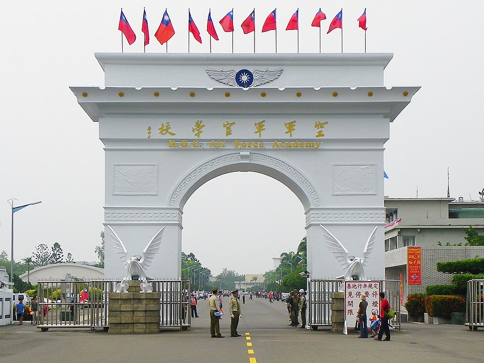Republic of China Air Force Academy Main Gate Front 20111015b